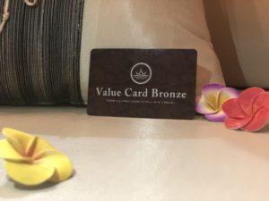 バーンハナのVCブロンズカード